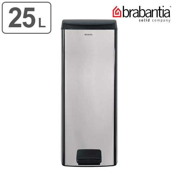 brabantia(ブラバンシア) レクタングラー ペダルビン 25L FPPマット ( ごみ箱 ゴミ箱 ダストBOX くずかご ダストボックス 送料無料 )