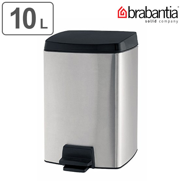 brabantia(ブラバンシア) レクタングラー ペダルビン 10L FPPマット ( ごみ箱 ゴミ箱 ダストBOX くずかご ダストボックス 送料無料 )