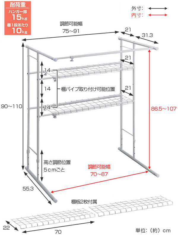 Merveilleux Closet Hanger Rack Height / Width Stretching Type (the Closet Storage  Clothes Storage Closets Kids Telescopic Rods) 05P19Dec15