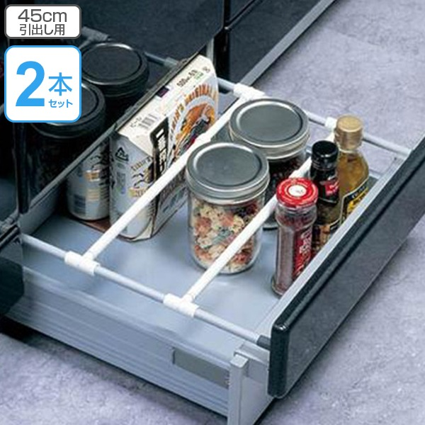 System Kitchen Drawer Dividers Bar 45 Cm Soroelusmart Soroeru Smart Storage Sink Below The Divider Stretch Under