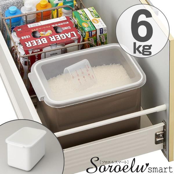 6 Kg Rice Bin System Kitchen Drawers For Soroelusmart Soroeru Smart Rice Box  (rice Stocker Assembling Retention Storage 5 Kg Komebitsu Rice Kitchen  Drawer)
