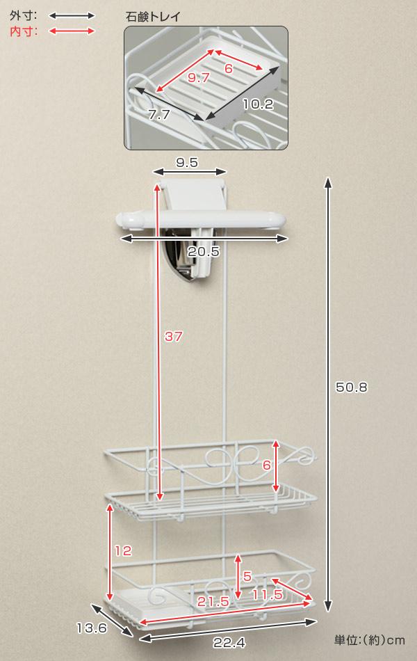 livingut   Rakuten Global Market: Shower rack double with shower ...
