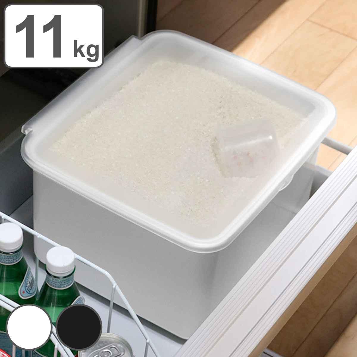 きちんと片づければ お料理もはかどる 米びつ 価格 10kg用 システムキッチン 引き出し用 Soroelusmart ソロエルスマート ライスボックス 割引も実施中 11kg ライスストッカー 米櫃 こめびつ プラスチック 保存容器 米ストッカー シンク下 収納 お米収納 10kg 保存 冷蔵庫 コメビツ 米