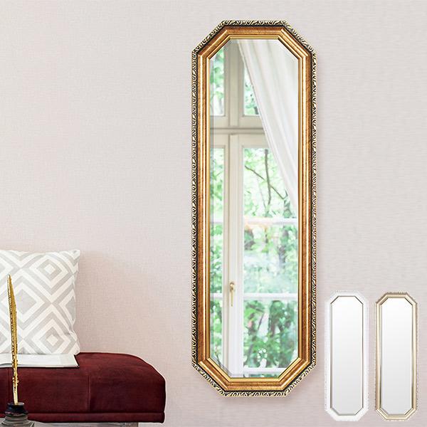 ウォールミラー 壁掛けミラー クラシック調 高さ120cm ( 送料無料 壁掛け ミラー 鏡 姿見 アンティーク 吊り鏡 壁掛け鏡 日本製 国産 完成品 八角形 ゴールド ホワイト シルバー 120cm 120 )