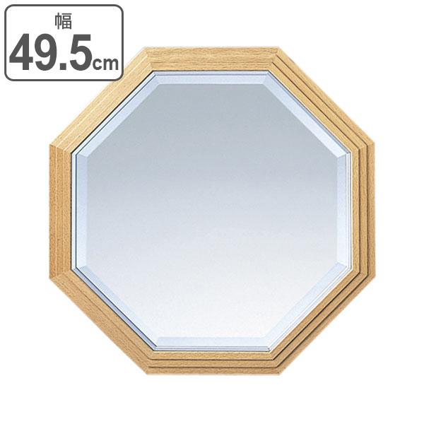 壁掛けミラー ビーチ 幅50×高さ50cm 八角形 ( 鏡 ドレッサー 姿見 飛散防止 ウォールミラー 送料無料 )