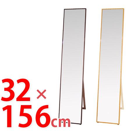 スタンドミラー 幅32×高さ156cm 壁掛けミラー変形可能 ( 鏡 ドレッサー 姿見 飛散防止 ウォールミラー 送料無料 )