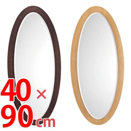 品質が完璧 ?在庫限り・入荷なし?壁掛けミラー クールミラー 幅40×高さ90cm 楕円形 ( 鏡 ドレッサー 鏡 ドレッサー 姿見 ) ウォールミラー ), 元町ロココ:c37b357f --- kanvasma.com