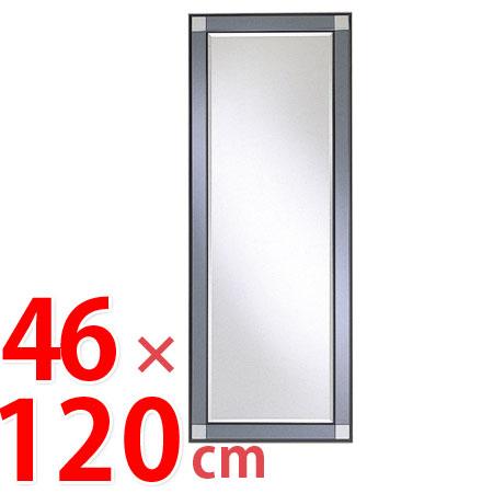 壁掛けミラー サラ 幅46×高さ120cm ( 鏡 ドレッサー 姿見 ウォールミラー 送料無料 )