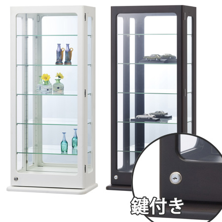 Case Cartonenewkey Width 45 X Height 101 Cm Rear View Mirror With A Key  (with Board Racks Box Display Cabinet Glass Mirrors Figure Collection  Cabinet Doors)