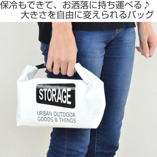 ランチバッグ 保冷 TLバッグ STORAGE (  保冷バッグ お弁当グッズ お弁当袋 大きめ お弁当箱入れ 保冷グッズ お弁当バッグ お弁当包み )