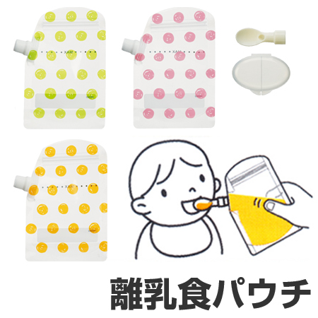 Baby food pouches 120 ml save spoon Cap with 3 colors 6 bag (baby food storage containers hand-made Pack frozen pack pouch Pack save bag baby meal baby)  sc 1 st  Rakuten & livingut | Rakuten Global Market: Baby food pouches 120 ml save ...