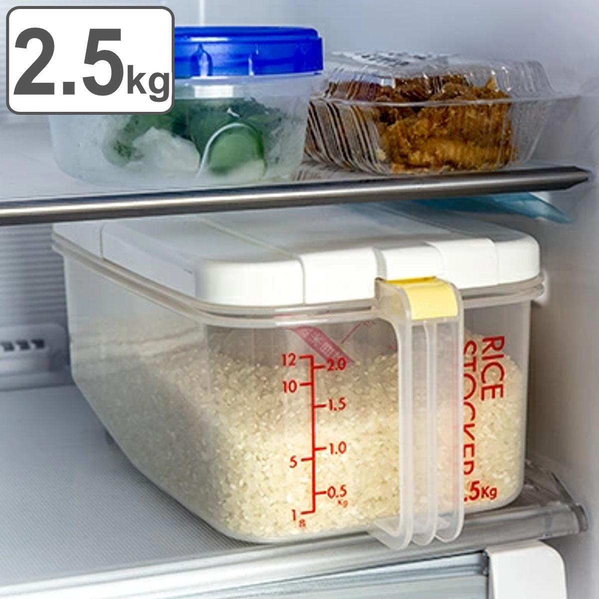 冷蔵庫保存でお米の鮮度を保って虫の侵入も防ぐ 米びつ 冷蔵庫用米びつ横型 2.5kg 計量カップ付 ライスボックス 米櫃 こめびつ ライスストッカー お米収納 通信販売 米ストッカー 2.5キロ コメビツ 目盛り付き 超歓迎された キッチン収納 キャスター付き お米保存