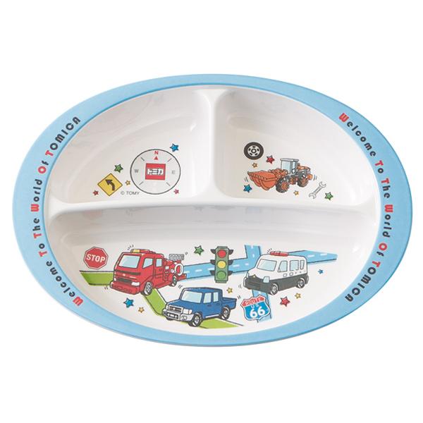 軽くて割れにくい子供用メラミン食器 ランチプレート 26cm メラミン製 食器 トミカ19 キャラクター 定番 食洗機対応 お皿 ランチ皿 店内全品対象 用 子供 トミカ キッズ 子ども キッズ食器 割れにくい