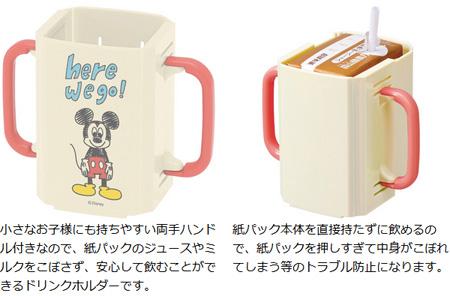 供有饮料持有人报纸包持有人米老鼠草图双手方向盘的小孩使用的人物(供折叠式便当商品小孩使用的餐具婴儿用品米奇迪士尼)