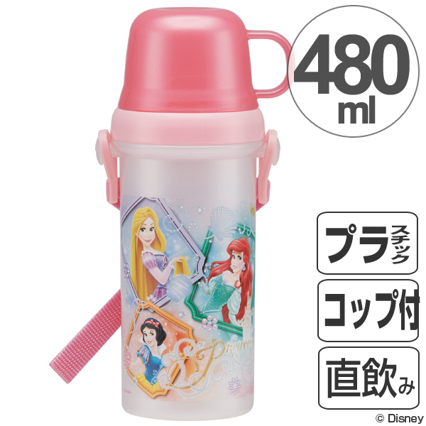 Product made in 2WAY 480 ml plastic with the water bottle Disney princess  direct drink & glass for the child (Princess Disney who breathes it, and