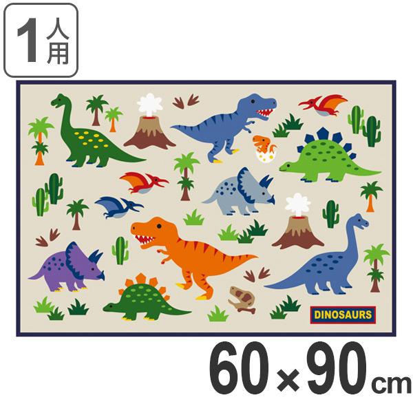 恐竜柄のレジャーシートを持って遠足を楽しもう♪ レジャーシート ディノサウルス S 子供用 ( レジャーマット 幼稚園 保育園 ピクニックシート 1人用 恐竜グッズ 子供用レジャーシート ピクニックマット 敷物 遠足 運動会 子ども用 子供 子ども シート )
