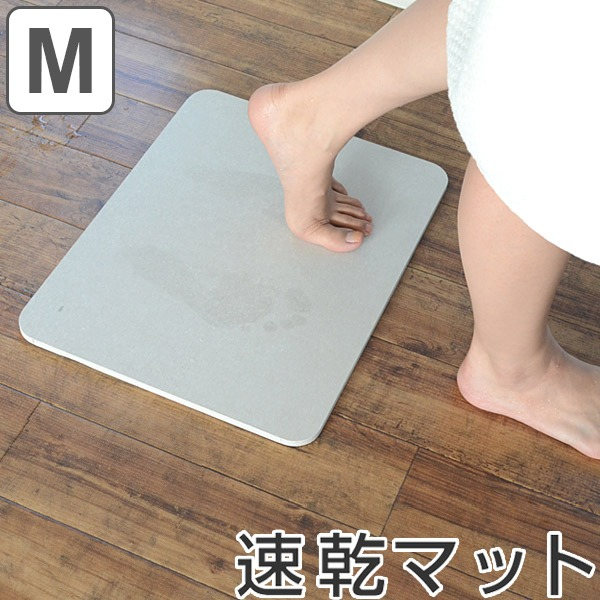 Livingut Mat Dry Vermiculite Bath Mat M Feet Wipe Wipe The Foot