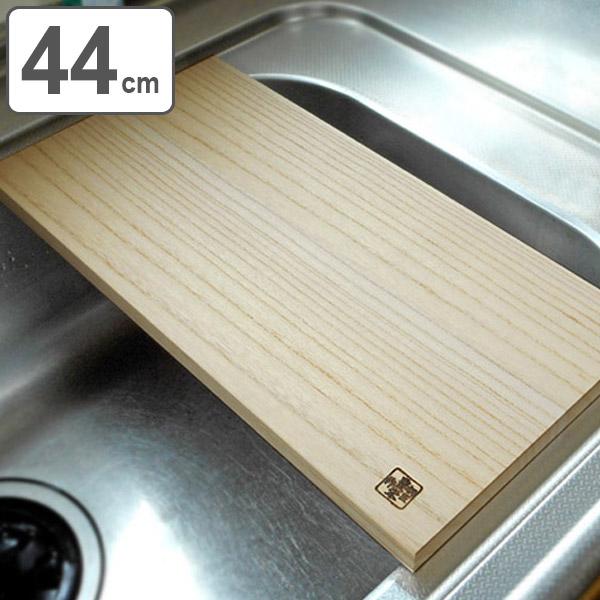 軽くて水切れのいい桐製まな板 まな板 桐のまな板 44cm 桐製 ロングサイズ 食洗機対応 ( カッティングボード 木製 俎板 まないた 木製まな板 和風 桐 キッチン用品 調理用品 調理道具 桐製まな板 マナイタ )
