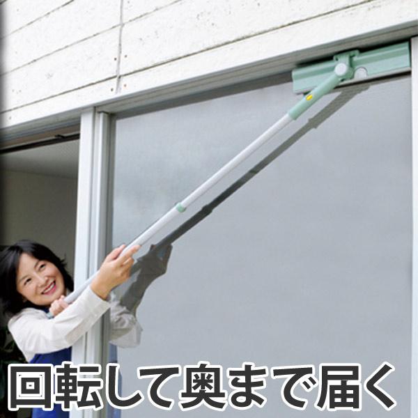 ガラスの水拭き 数量限定 水切りが一度にできる 特価 ガラスワイプワイパ 伸縮 窓掃除 お掃除 清掃ワイパー ブラシ ガラスワイパー 窓ガラス 窓ガラス掃除 水切り