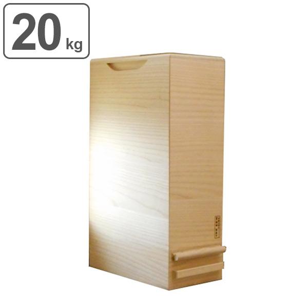 米びつ 桐製 20kg 1合計量 無地 ( 送料無料 米櫃 ライスボックス ライスストッカー 20kg用 20キロ 桐 和風 桐製米びつ お米 収納 キッチン収納 ストッカー 保存 キッチン こめびつ )