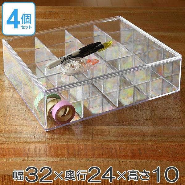 クリアケース ふた付き 16分割 4個セット 透明 プラスチック 収納 デスコシリーズ ( 送料無料 小物収納 小物入れ 小物ケース 小箱 クリア 仕切り付き パーツ ビーズ ケース 小物 パーツボックス 仕切り 仕分け 分類 日本製 )