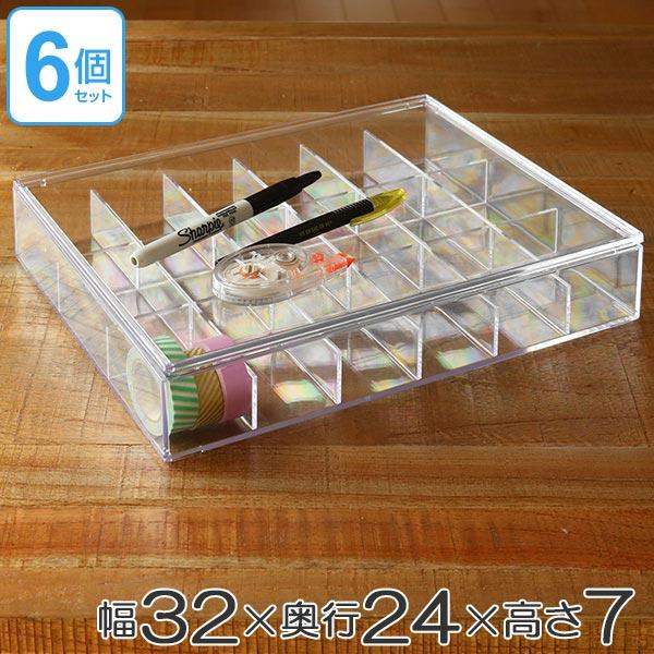 クリアケース ふた付き 18分割 6個セット 透明 プラスチック 収納 デスコシリーズ ( 送料無料 小物収納 小物入れ 小物ケース 小箱 クリア 仕切り付き パーツ ビーズ ケース 小物 パーツボックス 仕切り 仕分け 分類 日本製 )