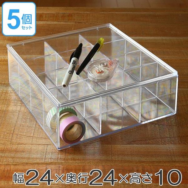 コレクションケース クリア ふた付き 12分割 M 5個セット 透明 収納 デスコシリーズ ( 送料無料 小物収納 小物入れ 小物ケース スタッキング 積み重ね プラスチック ケース 小物 パーツボックス 仕切り 仕分け 分類 日本製 )