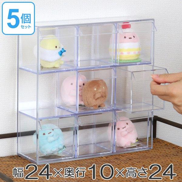 小物入れ 引き出し ミニ プラスチック クリア 卓上 透明 収納 3段×3列 デスコシリーズ 5個セット ( 送料無料 小物収納 小物ケース コレクションケース 小物 ケース 卓上収納 コレクションボックス 日本製 )