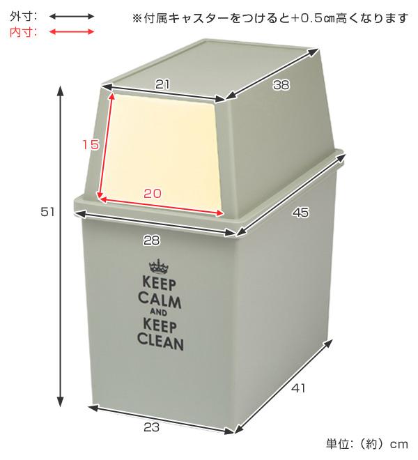 ゴミ箱 分別 積み重ねゴミ箱 スリム 30リットル ( ごみ箱 ふた付き ダストボックス スタッキング 30L 30l ふた付 前開き 蓋付き プラスチック製 くずかご ダストBOX 分別ゴミ箱 分別ごみ箱 )
