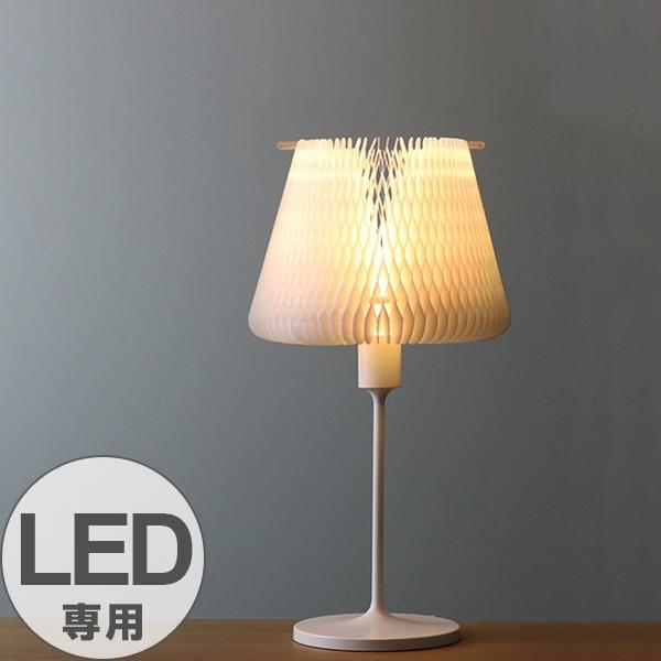 テーブルランプ ディーライト 形が変わる照明 DLIGHT ( 送料無料 卓上 LED ライト 間接 照明 スタンドライト おしゃれ 北欧 センサーライト 屋内 インテリア ランプ 照明器具 電気 スタンド フロアスタンド ランプ ベッドサイド )