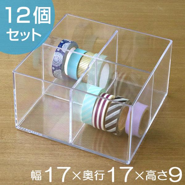 小物ケース 収納ケース 4分割 12個セット 約 幅17×奥行17×高さ9cm 透明 収納 デスコシリーズ ( 送料無料 小物収納 小物入れ クリアケース 仕切り付き コレクションケース プラスチック ケース 小物 アクセサリー パーツ 日本製 )