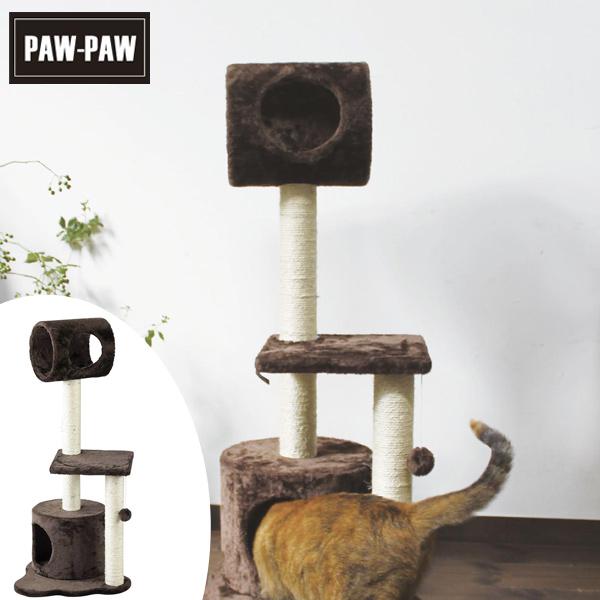 キャットタワー キャットツリー ( 送料無料 据え置き スリム おしゃれ 省スペース 置き型 猫 爪とぎ タワー ねこ ネコ ベッド 猫用品 猫グッズ )