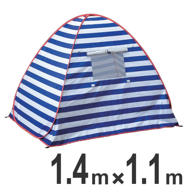 With the tent popup UV tent blue horizontal stripes UV cut waterproofing bag (simple tent  sc 1 st  Rakuten & livingut | Rakuten Global Market: With the tent popup UV tent blue ...