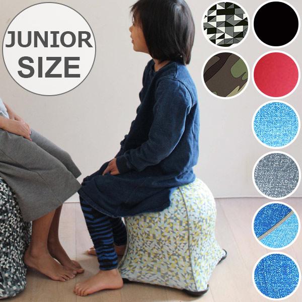 バランスボール 椅子 JELLYFISH CHAIR JUNIOR ( 送料無料 イス スツール チェア 子ども 子供 姿勢 エクササイズ フィットネス トレーニング エクササイズグッズ バランスボールチェア デザインチェア インテリア 北欧 )