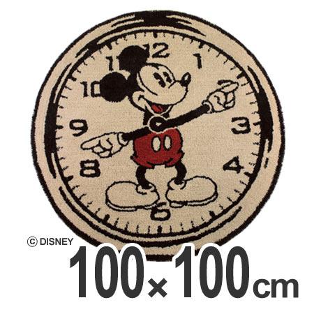 ラグ カーペット スミノエ ミッキー オンザクロック 100×100cm ベージュ 円形 ( 送料無料 防ダニ ディズニー キャラクター マット 床暖房・ホットカーペット対応 センターラグ リビング ミッキーマウス Disney )