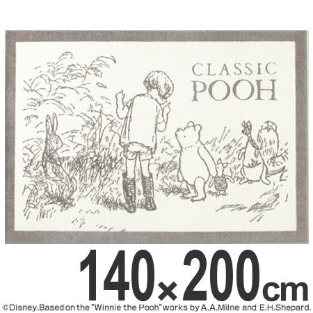 ラグ カーペット スミノエ くまのプーさん シークレットラグ 140×200cm ( 送料無料 ラグマット センターラグ 絨毯 じゅうたん 防ダニ 床暖房対応 ディズニー キャラクター リビング Disney )