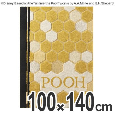 ラグ カーペット スミノエ くまのプーさん ハニーラグ 100×140cm ( 送料無料 ラグマット センターラグ 絨毯 じゅうたん 防ダニ 床暖房対応 ディズニー キャラクター センターラグ リビング Disney )
