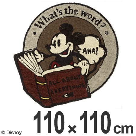 ラグ スミノエ ミッキー ディクショナリーラグ 110×110cm ( 送料無料 ラグマット カーペット 円形 絨毯 じゅうたん 防ダニ 床暖房対応 ディズニー キャラクター 日本製 リビング Disney )