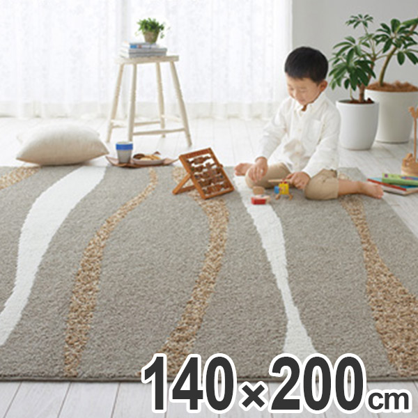 ラグ カーペット スミノエ ピュアフロー 140×200cm ( 送料無料 ラグマット センターラグ 絨毯 じゅうたん 防ダニ 床暖房対応 ウェーブ )