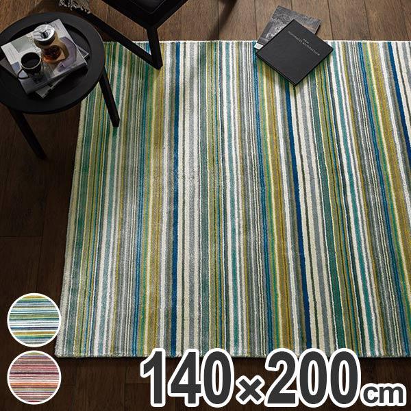 ラグ カーペット スミノエ アートラグ ストライプ 140×200cm ( 送料無料 ラグマット センターラグ 絨毯 じゅうたん 床暖房対応 レトロ 赤 緑 )