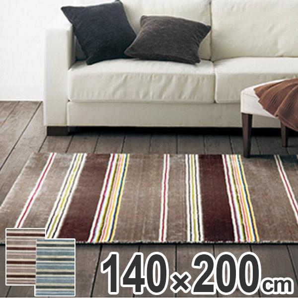 ラグ カーペット スミノエ ラグ 手織り風ストライプ140×200cm ( 送料無料 ラグマット センターラグ 絨毯 じゅうたん 床暖房対応 )