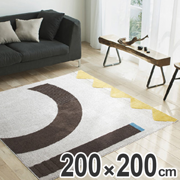 ラグ スミノエ リネケ 200×200cm ( 送料無料 ラグマット 防ダニ カーペット センターラグ 絨毯 床暖房対応 シンプル )