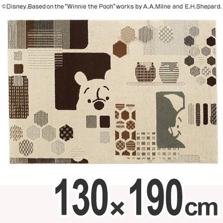 ラグ カーペット スミノエ くまのプーさん ハイドアンドシーク 130×190cm ( 送料無料 ラグマット センターラグ 絨毯 じゅうたん 防ダニ 床暖房対応 ディズニー キャラクター センターラグ Disney )
