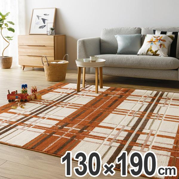 ラグ 洗える カーペット スミノエ クリーンタータン CLEAN TARTAN 130×190cm ( 送料無料 ラグマット ホットカーペット カバー センターラグ 床暖房 床暖房対応 床暖房・ホットカーペット対応 日本製 じゅうたん 絨毯 )