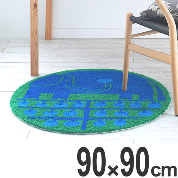 ラグ スミノエ 円形 ネクストホーム インテリアマット リンゴノキ 90x90cm ( 送料無料 ラグマット センターラグ 絨毯 じゅうたん 防ダニ 床暖房対応 防炎 リビング 寝室 インテリア )