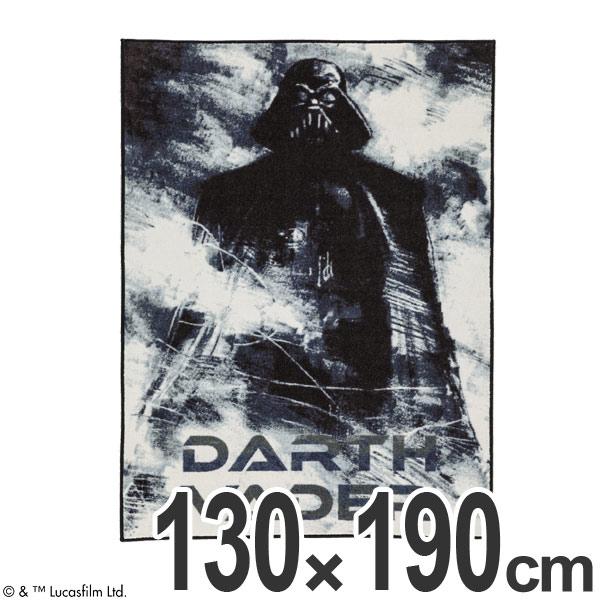 スターウォーズ ラグ スミノエ ダースベイダー 130×190cm ( 送料無料 ダースベーダー ラグマット マット 防ダニ 日本製 床暖房対応 ホットカーペット対応 STAR WARS DARTH VADER カーペット )