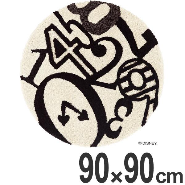 ラグ スミノエ アリス クロックラグ 90×90cm ( 送料無料 ディズニー ラグマット 絨毯 アリスインワンダーランド 不思議の国のアリス Disney キャラクター 円形 ホットカーペット対応 センターラグ マット カーペット )