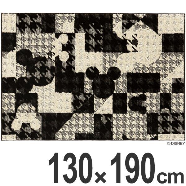 ラグ スミノエ ミッキー ジオメトリーサークルラグ 130×190cm ( 送料無料 ディズニー カーペット 絨毯 ミッキーマウス Disney キャラクター センターラグ マット ラグマット ホットカーペット対応 床暖房 )