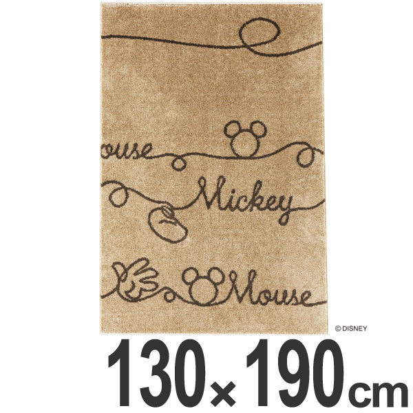 ラグ スミノエ ミッキー ヤーンラグ 130×190cm ( 送料無料 ディズニー カーペット 絨毯 ミッキーマウス Disney キャラクター センターラグ マット ラグマット ホットカーペット対応 ホットカーペットカバー 床暖房 )