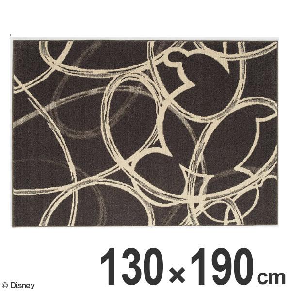 ラグ スミノエ ミッキー ブレンドラインラグ 130×190cm ( 送料無料 ディズニー ラグマット 絨毯 ミッキーマウス Disney キャラクター ホットカーペット対応 センターラグ マット カーペット リビング )